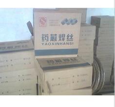 YD888耐磨药芯焊丝