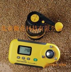 手持式粮食水分测量仪