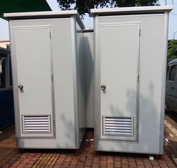 景区移动厕所 彩钢环保厕所