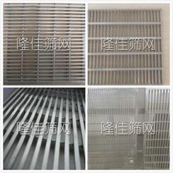 绕丝筛板,楔型绕丝筛板,V型焊接滤板