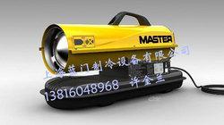 Master工业采暖机B70