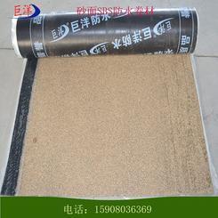 黄砂SBS防水卷材3mm4mm规格卷材厂家批发销售