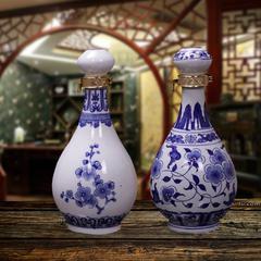 一斤装青花陶瓷酒瓶