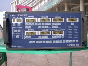 山东博硕PLY1000配料控制器