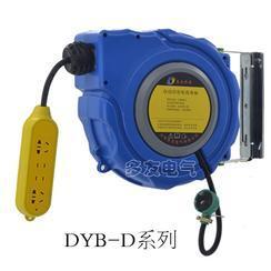 19米益友恒信DYB-D210自动伸缩电缆卷轴