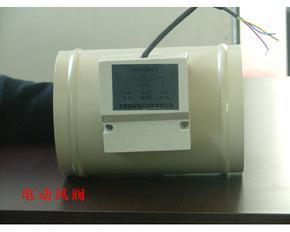 GPF系列电动风阀