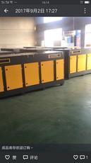电子机箱 包装机械钣金外壳 光氧机箱 生产
