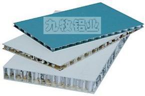 供应蜂窝铝板/铝蜂窝板