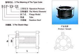 BGF型不锈钢波纹补偿器