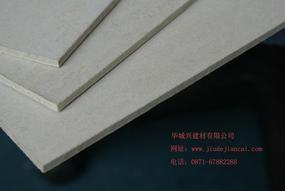 华城兴高密度纤维水泥板厂家