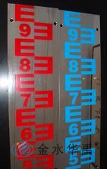 水尺(不锈钢水尺)搪瓷水尺