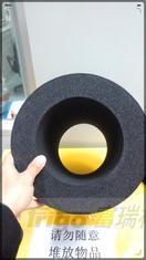 富瑞格 B1级橡塑保温材料 阻燃绝热保温板保温管