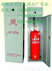 七氟丙烷消防维保,成都七氟丙烷气体灭火装置