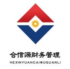 汉口工商注册价格/合信源sell/汉口工商注册