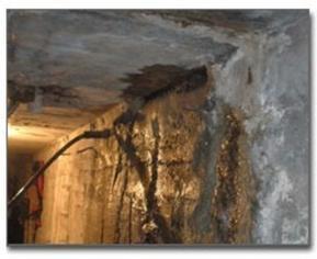 电缆隧道防水堵漏技术方案