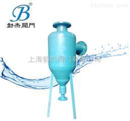 BJTF-5离心式天然气分离器