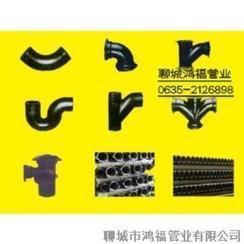 柔性铸铁排水管件W型B型管件