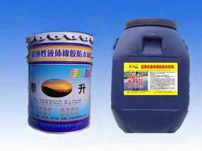 最新防水材料 喷涂防水涂料