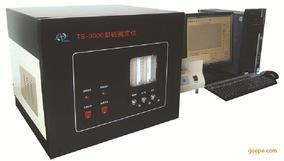 TSN-3000硫氮综合测定仪 硫氮含量一体测定仪