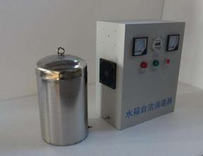 自洁式水箱消毒器