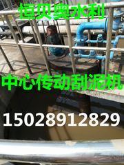 恒贝奥水利专业生产中心传动刮泥机 闭孔泡沫板 门机  液压耙斗 明杆式镶铜铸铁圆闸门