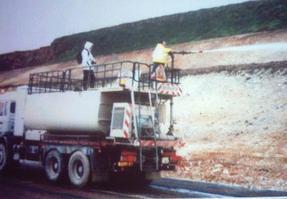 边坡绿化保水剂
