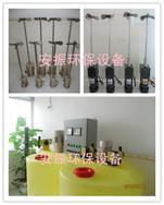 搅拌机 液体搅拌机 化工搅拌机 水处理搅拌机桶罐搅拌机