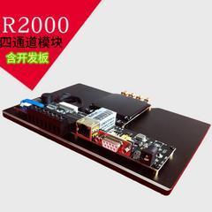 KL90024模块 R2000读写模块 超高频读写器