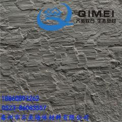 厂家直销广西南宁软瓷 陶柔砖 齐美生态墙艺布纹石  性价比高