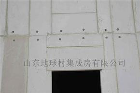 保温隔热一体板-砂加气alc墙板alc外墙板