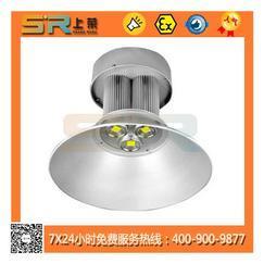供应SRLED-918B系列免维护三防LED照明灯/武汉工厂专业生产防爆灯