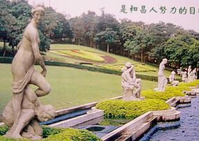 黄金沙艺术园林小品人物雕塑