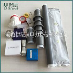 35kv单芯户内冷缩电缆头、冷缩电缆附件、冷缩套管