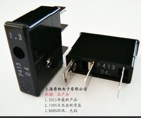 供应日本大东通信机DAITO大东保险丝P413 1.3A