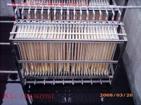 MBR膜生物处理器