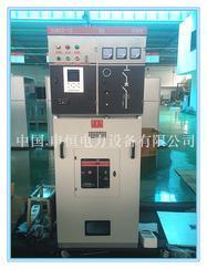 XGN15-12进线柜|计量柜|高压环网型开关柜
