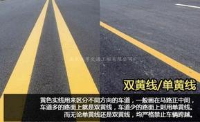 南京道路划线 南京达尊热熔型路面标线划线