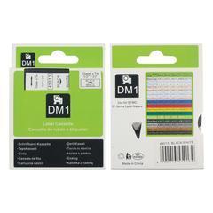 DYMO标签机12mm标签D1标签带45013批发