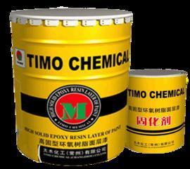 扬州哪里有卖环氧树脂地坪漆