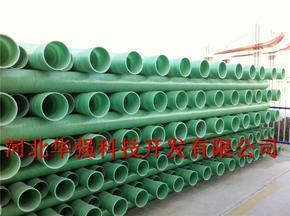 玻璃钢电缆管道/穿线保护管