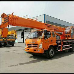 qcy230起重机12吨东风头