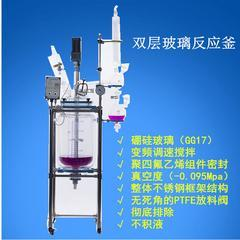 双层玻璃反应釜S212-1L-200L
