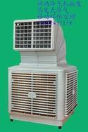 移动冷气机_移动空调_工业冷气机