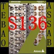 特殊钢S136模具钢材模具材料
