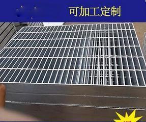 厂家直销Q235热镀锌钢格板