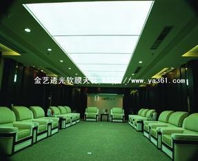 金华PVC软膜天花  发光膜  洗浴膜