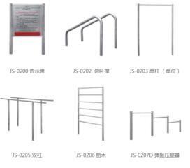 怎么选择室外健身器材_深圳市奥瑞特体育用品有限公司