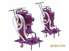 北京滤油机过滤机滤油车移动滤油机