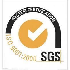 盐城SGS检测中心SVHC测试