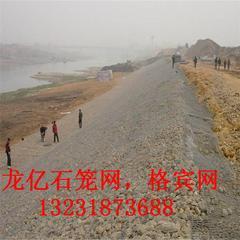 辽宁厂家生产石笼网,石笼护坡,加筋网笼